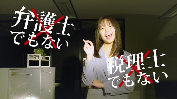 「BENRI-C」MVのワンシーン。