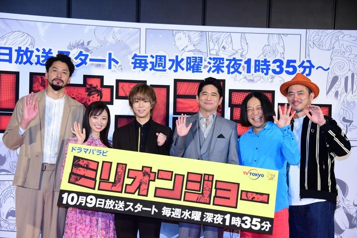 新ドラマ「ミリオンジョー」の記者会見に出席した(左から)深水元基、今泉佑唯、北山宏光、萩原聖人、永野、監督の榊英雄。
