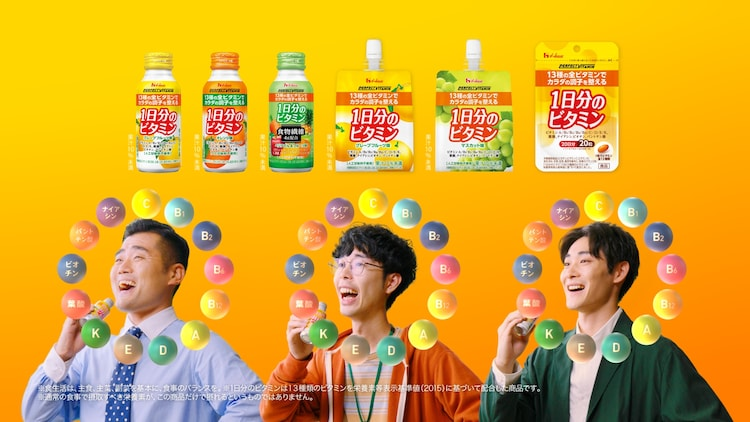 新CM「ついつい食べちゃう好きなもの」編のワンシーン。