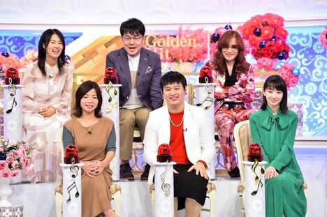 """「歴代男性歌手""""歌王""""を語るゲスト」たち。(c)TBS"""