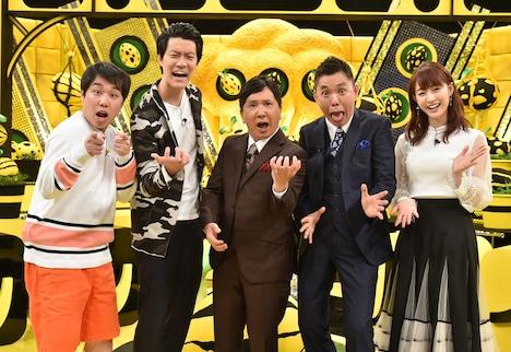 「爆笑問題のシンパイ賞!!」代表カット (c)テレビ朝日