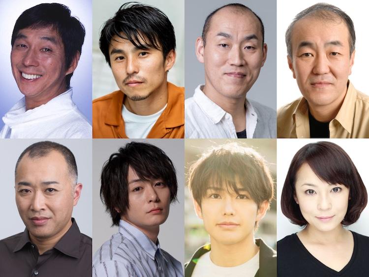上段左から明石家さんま、中尾明慶、山西惇、温水洋一。下段左から八十田勇一、犬飼貴丈、吉村卓也、佐藤仁美。