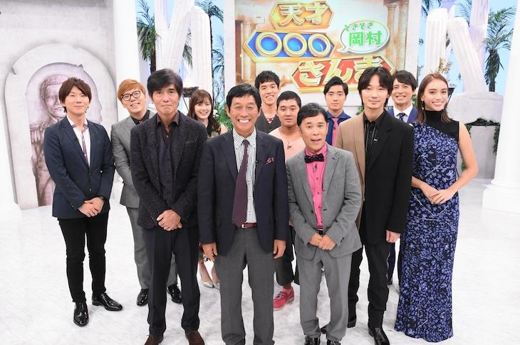 「天才○○○さんま ときどき岡村 ~こんなときアナタならどうする?~」の出演者たち。(c)日本テレビ