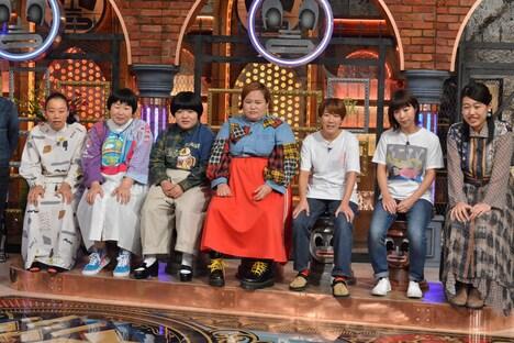 左からいとうあさこ、森三中・大島、おかずクラブ、Aマッソ、横澤夏子。(c)読売テレビ