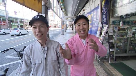 「まいど!修繕屋です」でアイドルオタクの心を修繕するハライチ。(c)NHK