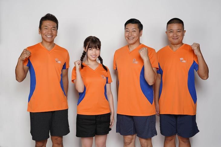 左からくりぃむしちゅー上田、橋本環奈、チョコレートプラネット。(c)日本テレビ