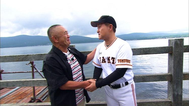 「相席食堂」に出演する(左から)松村邦洋、神奈月。(c)ABCテレビ
