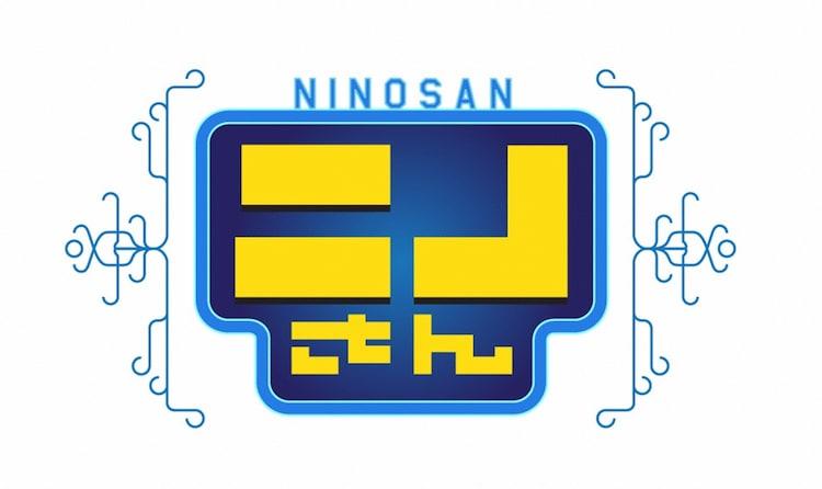 「ニノさん」ロゴ (c)日本テレビ
