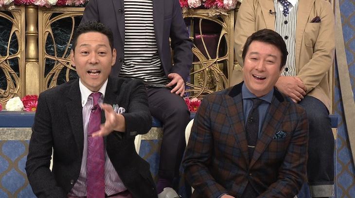 左から東野幸治、加藤浩次。(c)日本テレビ