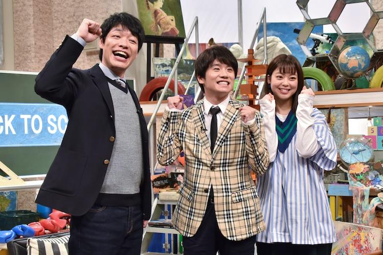 (左から)麒麟・川島、風間俊介、杉原千尋(フジテレビアナウンサー)。