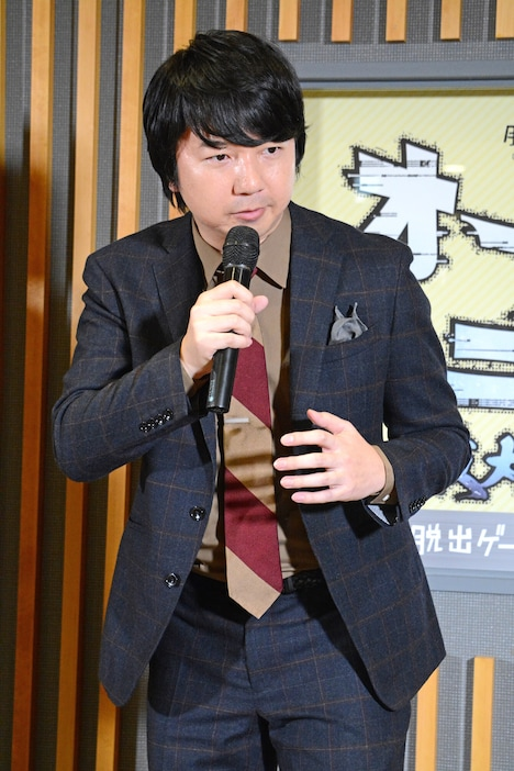 三四郎・相田