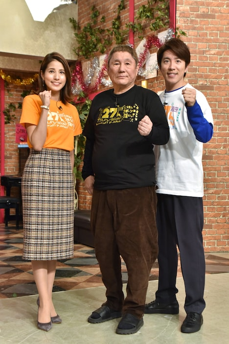 「FNS27時間テレビ~にほんのスポーツは強いっ!~」の記者会見に出席した、ビートたけし(中央)、村上信五(右)、永島優美フジテレビアナウンサー(左)。