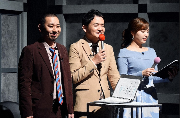 進行役の千鳥と角谷暁子(テレビ東京アナウンサー)。