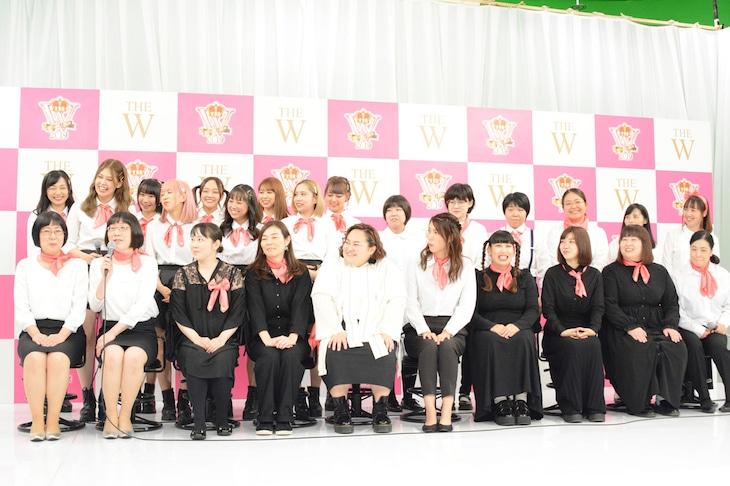 「女芸人No.1決定戦 THE W 2019」決勝進出者会見の様子。