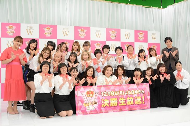 「女芸人No.1決定戦 THE W 2019」決勝進出者会見の登壇者たち。