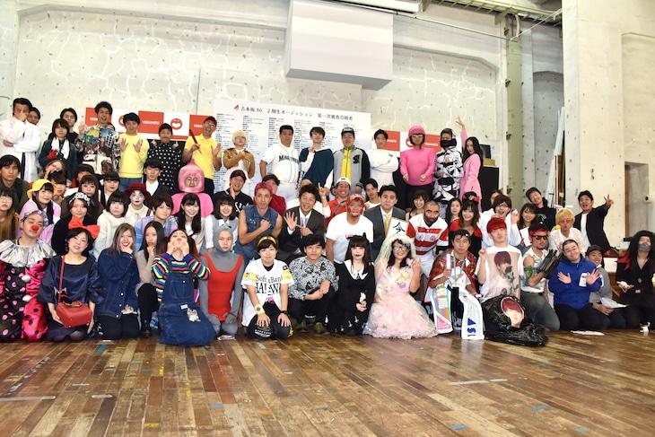 吉本坂46の2期生オーディション1次審査合格者発表会に集まった芸人やタレントたち。