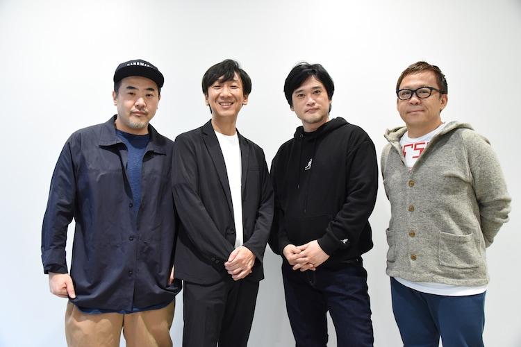 左からオークラ、東京03飯塚、ニイルセン、佐々木敦規。