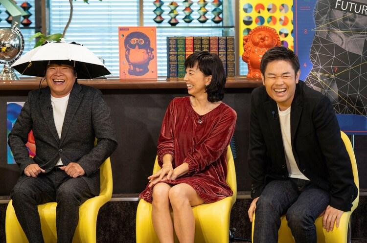 左から星田英利、東尾理子、品川庄司・品川。(c)読売テレビ