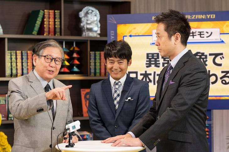 左から森田正光、ロザン。(c)読売テレビ