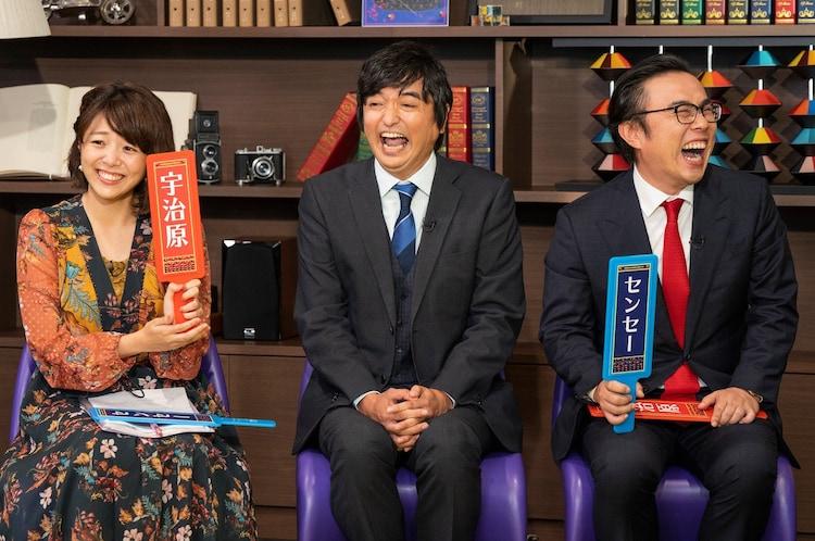 左から黒木千晶アナウンサー、足立基浩、坪田信貴。(c)読売テレビ