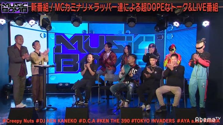 カミナリがMCを務める「MUSIC BOMB」。