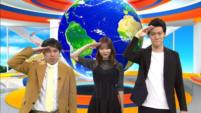 左から霜降り明星せいや、指原莉乃、霜降り明星・粗品。(c)日本テレビ