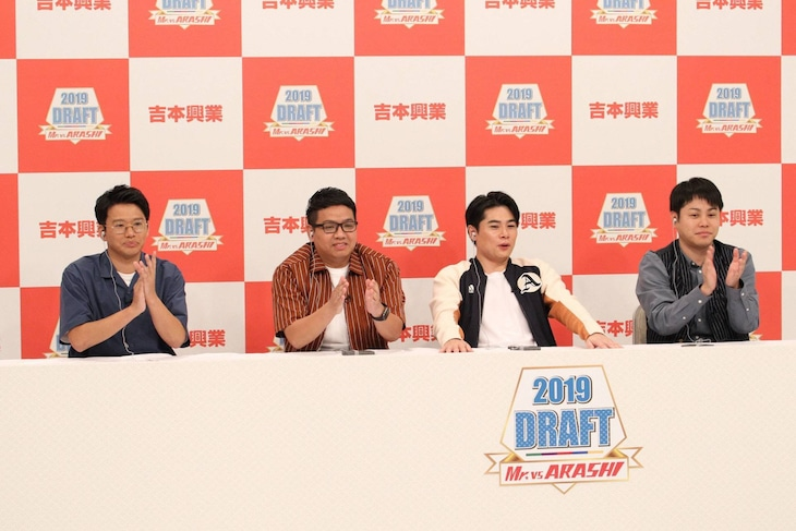 「VS嵐」のドラフト会議企画に出演する(左から)ミキ、平成ノブシコブシ吉村、NON STYLE井上。(c)フジテレビ