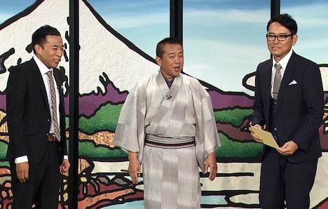 「お笑い演芸館+」に出演する林家たい平(中央)とナイツ。(c)BS朝日
