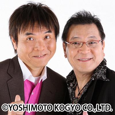 Wヤング。左から、佐藤武志、平川幸男。