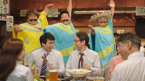 新CM「宴会」編より。