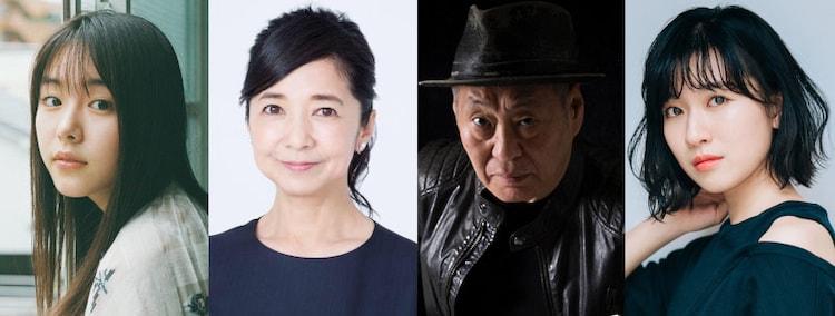 追加出演が発表された(左から)唐田えりか、宮崎美子、泉谷しげる、土村芳。
