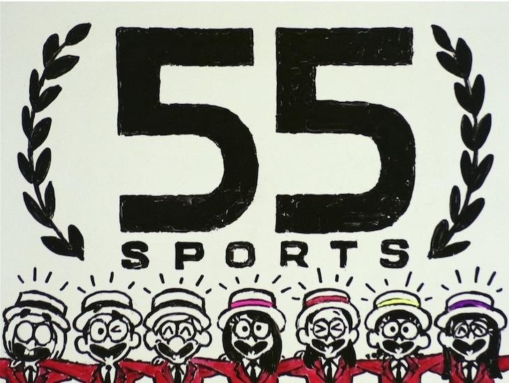 ニイルセンが描いた「One Minute, One Sport」のイラスト。