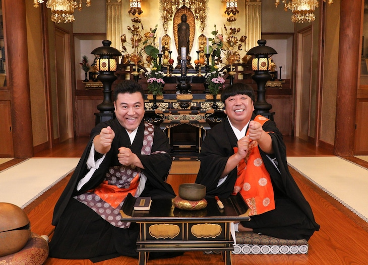「ひとまかせ総本山 まるなげ寺」MCの(左から)アンタッチャブル山崎、バナナマン日村。(c)関西テレビ
