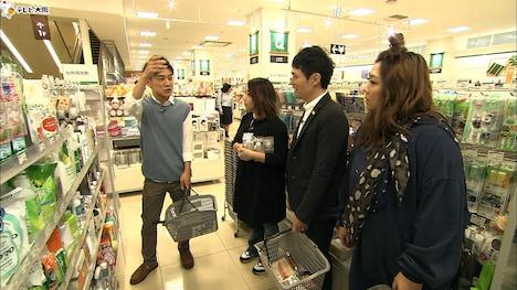 「やすとものどこいこ!?」のワンシーン。(c)テレビ大阪