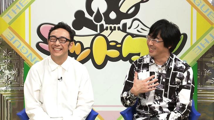 東京03角田(左)と豊本(右)。(c)テレビ東京