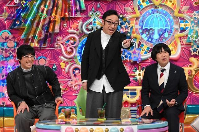 (左から)東京03豊本、東京03角田、蛍原徹。(c)テレビ朝日