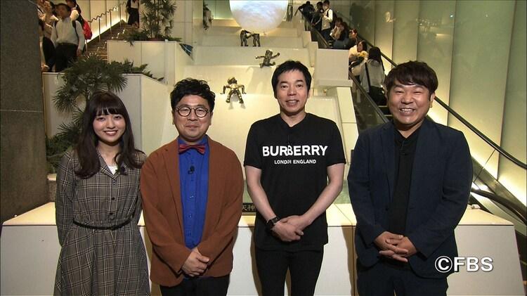左から吉本一椛、パンクブーブー黒瀬、今田耕司、FUJIWARA藤本。(c)FBS