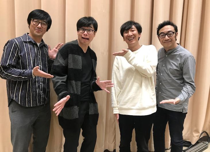 ゲストの平成ノブシコブシ吉村(左から2人目)と東京03。