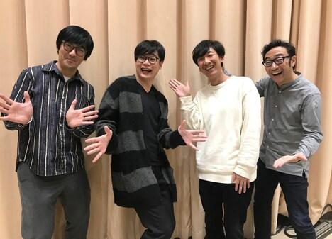 平成ノブシコブシ吉村(左から2人目)と東京03。
