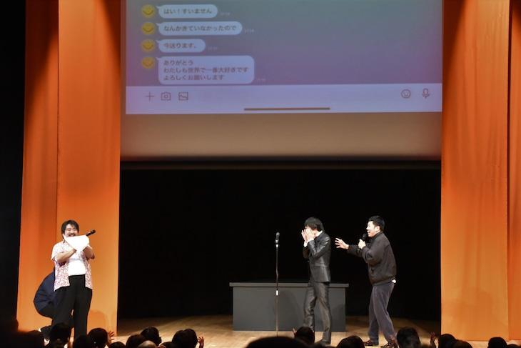 「空気階段の踊り場」(TBSラジオ)の番組イベント「空気階段の大踊り場」で空気階段・水川かたまりの公開プロポーズが、彼女からのLINEによって成功した瞬間。