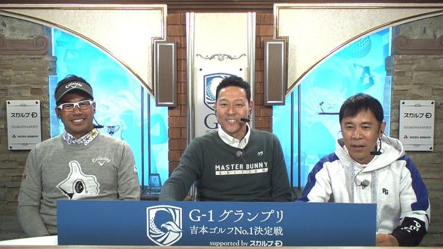 (左から)プロゴルファーの南出仁寛、東野幸治、ナインティナイン岡村。(c)ABCテレビ