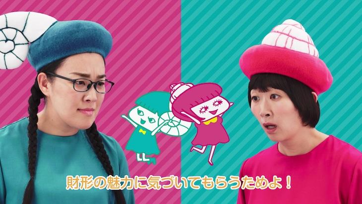 WebCM「たんぽぽと財形シスターズ篇」より。