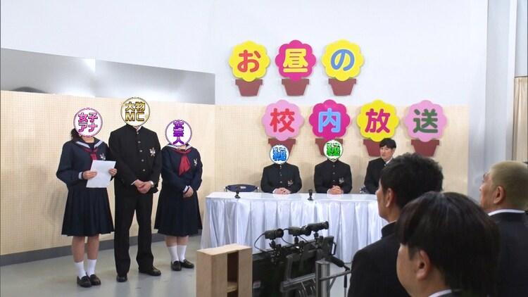 「絶対に笑ってはいけない青春ハイスクール24時!」より。(c)日本テレビ