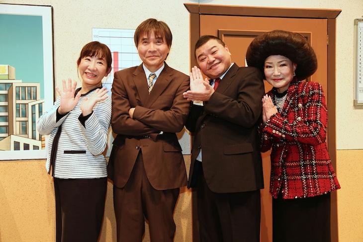 左から浅香あき恵、佐藤武志、川畑泰史、末成由美。