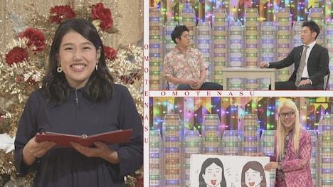 横澤夏子(左)、うるとらブギーズ(右上)、ZAZY(右下)。
