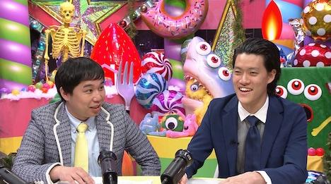 霜降り明星 (c)日本テレビ