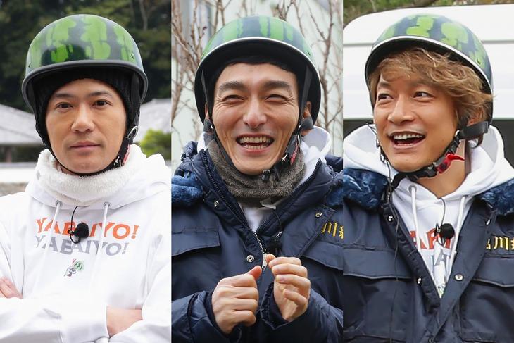 「出川哲朗の充電させてもらえませんか?」1月2日放送回に出演する(左から)稲垣吾郎、草なぎ剛、香取慎吾。
