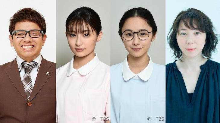 左からミキ昴生、吉川愛、堀田真由、平岩紙。