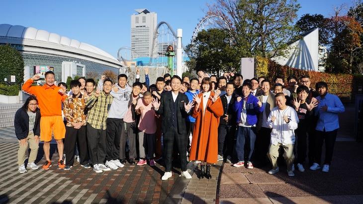 「有吉の壁 新春SP」の出演者たち。(c)日本テレビ