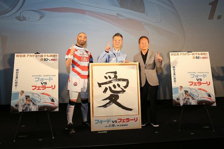 左からレイザーラモンRG、モンスターエンジン西森、関谷正徳氏。